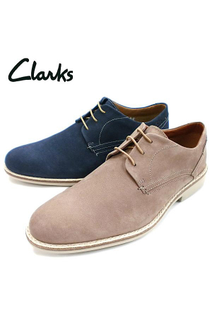 Kirk & Kirk appoints Hugh Clark of Clarks shoes family as chairman